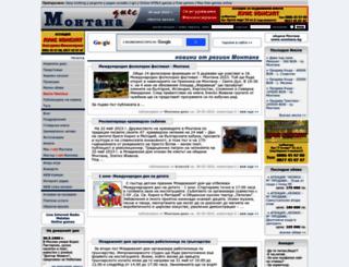 montana-dnes.com screenshot