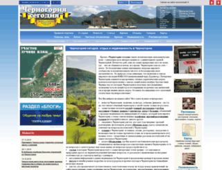 montenegro-today.com screenshot
