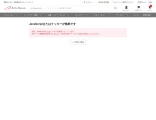 monthly.bellemaison.jp screenshot