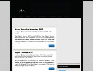 monthlyubqarimagazine.blogspot.com screenshot