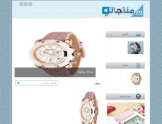 montji.com screenshot