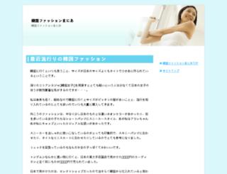 montregps.net screenshot