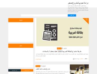 mony99.blogspot.com screenshot