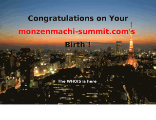 monzenmachi-summit.com screenshot