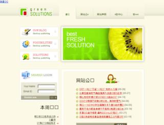 monzz.com screenshot