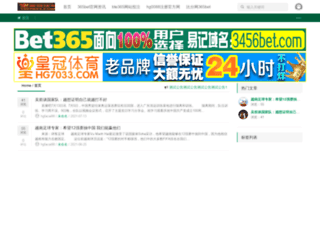 moocguide.cn screenshot