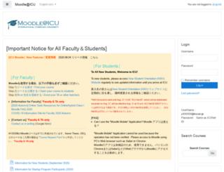 moodle.icu.ac.jp screenshot