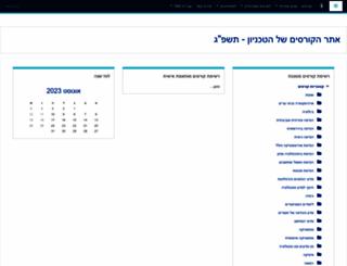 moodle.technion.ac.il screenshot