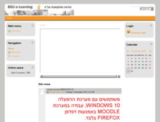 moodle2a.bgu.ac.il screenshot