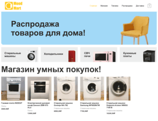 moodmart.ru screenshot