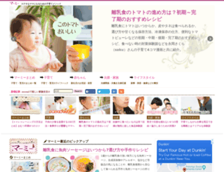 moomii.jp screenshot