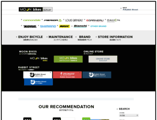 moon-bikes.com screenshot