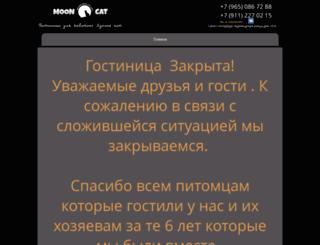 mooncathotel.ru screenshot
