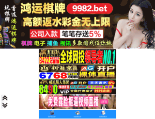 mooncrm.com screenshot