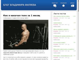 moongoost.ru screenshot