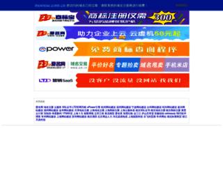 moonse.com.cn screenshot