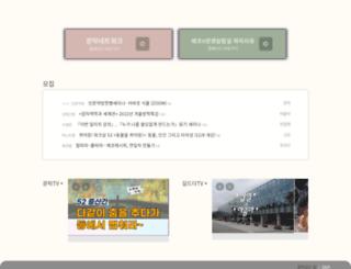 moontaknet.com screenshot