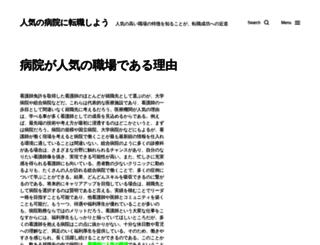 mooonbaby.com screenshot