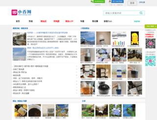 mooxiang.com screenshot