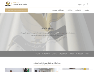mop.krg.org screenshot