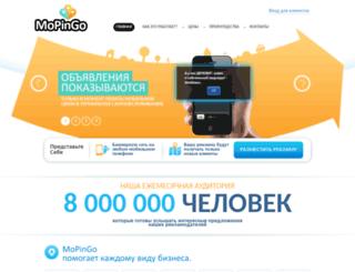 mopingo.com screenshot