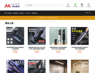 mopo.com.tw screenshot