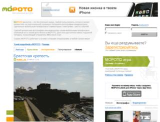 mopoto.com screenshot