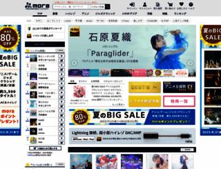 mora.jp screenshot