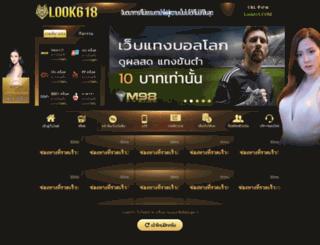 moralpolitik.com screenshot