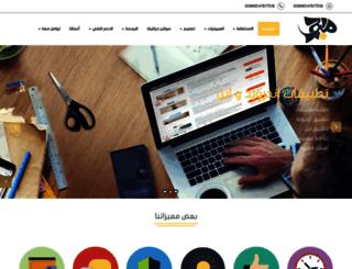 morb7.com screenshot