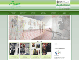 moreau-shibuya.com screenshot