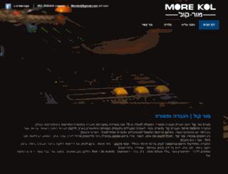 morekol.co.il screenshot