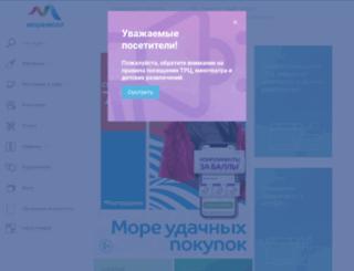 moremall.ru screenshot