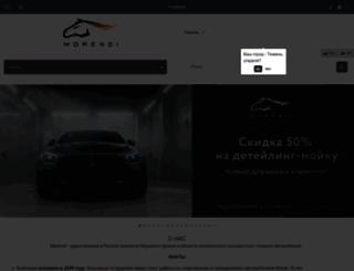 morendi.ru screenshot