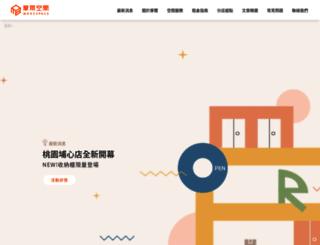 morespace.com.tw screenshot
