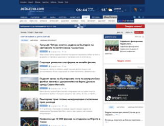 moresport.actualno.com screenshot
