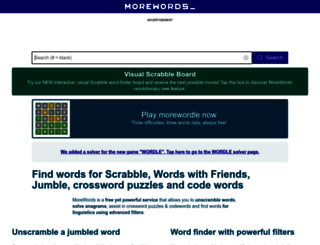 morewords.com screenshot