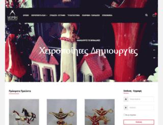 morfi-shop.gr screenshot