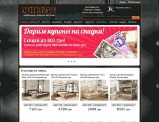 morgan.lg.ua screenshot