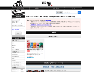 moriinbo.com screenshot