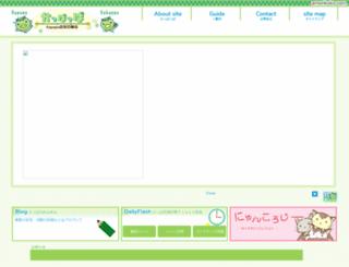 morikoko.com screenshot