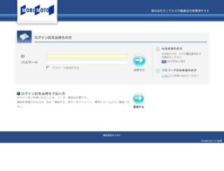 morimoto.es-b2b.com screenshot