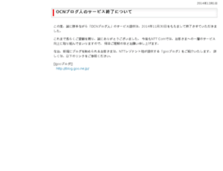 morimoto.mo-blog.jp screenshot