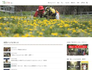 morinoyouchien.org screenshot