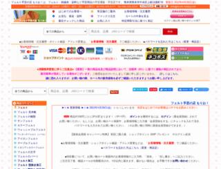 morio-hobby.com screenshot