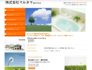 moritohito.com screenshot