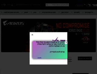 morlevi.co.il screenshot