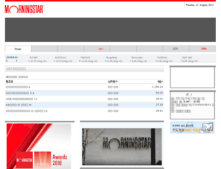 morningstar.co.kr screenshot