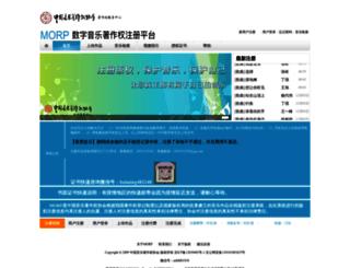 morp.mcsc.com.cn screenshot