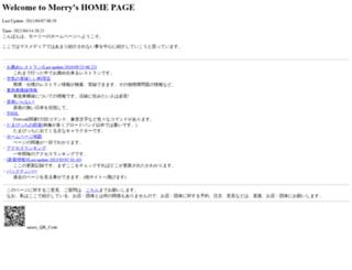 morry.com screenshot